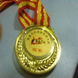 Shenzhen Fullbow Insulation Materials Co.,Ltd.