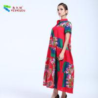 Cheap YIZHIQIU Red Sexy Retro Flower V Neck Maxi Dress for sale