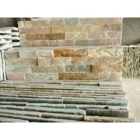 Cheap Giga Dry Stack Cultured Stone Veneer for sale