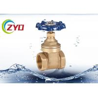 Cheap CW617N Lead Free Plumbing Gate Valve, Female Thread 3 4 Water Pipe Valve for sale