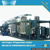 China Sino-NSH Waste Black Oil Treatment Equipment, GER/GED,Enviornmental Friendly,Oil Refining system on sale