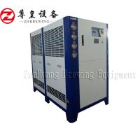 China Portable Brewery Chilling System For Beer Cooling - 5 Degree Celsius Water Type on sale