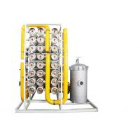 Cheap Agricultural Irrigation Industrial Water Recycling System Arming Areas for sale