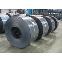 Cheap JIS G3141 SPCC Cold Rolled Steel Coil CRC , Steel Strip Coil Thickness 0.12-4mm for sale