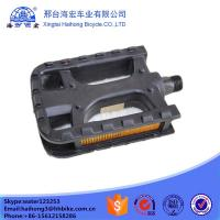 China Ruder Berna Made Full Aluminum Alloy CNC Bicycle Pedal on sale