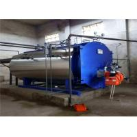 Buy cheap low fuel consumption dual fuel gas/diesel fired steam boiler for paper industry from wholesalers