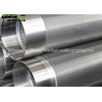 China water slot screen stainless steel Johnson V wedge wire well tube for drilling on sale
