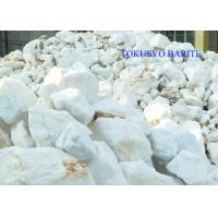 Cheap Barium Compounds Mineral Barite Lump , Oil Drilling Mud Additives Barite Rocks and Minerals for sale