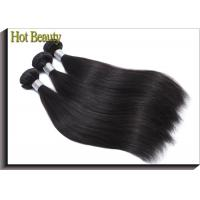 Buy cheap 100% Straight Remy Human Hair Bundles Natural Cuticle Aligned Hair Drop Ship from wholesalers