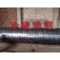 Cheap Building Material Cold Rolled Steel Strip , Wear Resistant Metal Strip Roll for sale