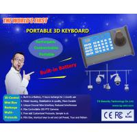 Cheap Rechargable/Portable 3D Keyboard for sale