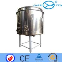 Buy cheap Nuclear Reactor Aluminum Stainless Steel Pressure Vessel Tank  Medical Device from wholesalers