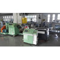 Cheap PP, PE Corrugated Pipe Extrusion Machine For Washing Machine for sale