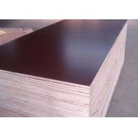 Cheap The factory price of Brown Film Faced Plywood Waterproof Plywood concret shuttering plywood prices for sale