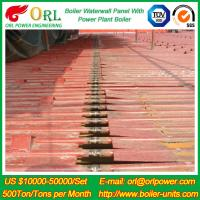 Cheap Condensing Gas Boiler Water Walls For Petrochemical Biomass Diesel Boiler Industry for sale