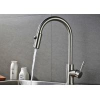 Cheap ROVATE Nickel Brushed Kitchen Basin Faucet 1.0MPA Water Pressure CE Compliant for sale