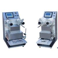 Buy cheap Cup sealing machine from wholesalers
