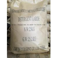 Cheap High Viscoisty Sodium CMC Textile Grade by ISO Certify/White Powder/MSDS for sale