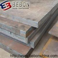 Cheap DIN17100 St52-3 steel supplier wholesale