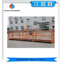 Cheap Chinese  ZLP800 spraying electric suspended platform for building facade work wholesale