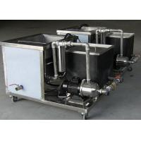 Cheap Ultrasonic Circulating Filter System for sale