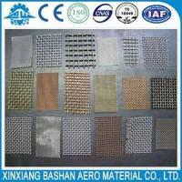 Cheap xinxiang BASHAN factory copper infused woven fabric wire mesh for sale