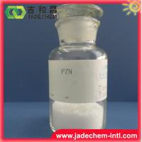 Cheap PZN nickel plating brightener additive for sale