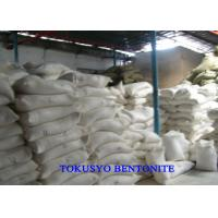 Cheap Organic Mineral Bentonite for Drilling Fluids and Water Well Exploration Mining for sale