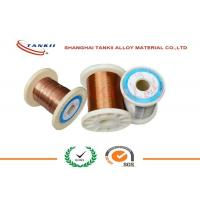 Buy cheap 0.08mm Manganin Copper Nickel Alloy Wire for Low Voltage Instrumentation from wholesalers