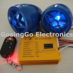 Motorcycle Alarm MP3(GSG-01/GSG-02)