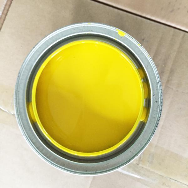 S631 2K Lemon Yellow.jpg