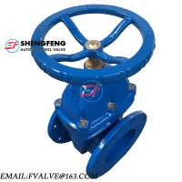 Buy cheap ANSI 150 Cast Iron Metal Seal Rising Stem Flange Gate Valve cast iron valve from wholesalers