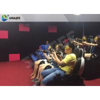 Cheap Exciting 7D Cinema System With 6 Chairs Simulating Special Effects And Playing Gun Game for sale