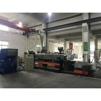 Cheap PP LDPE Film Plastic Granules Making Machine With Side Feeding System for sale