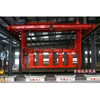 Buy cheap Finished product clamping crane For Autoclaved Aerated Concrete production line from wholesalers