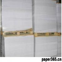 China wood free offset paper on sale