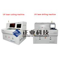 Cheap High Speed Laser Drilling Machine For Via Hole and Blian Hole Formation for sale
