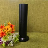 Cheap 130ML Refilled Oil Air Scent Machine / Aluminum Automatic Fragrance Diffuser for sale