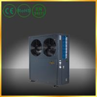 Cheap Energy Saving EVI Air Source Heat Pump 7.4KW Hot Water 380V 50HZ for sale