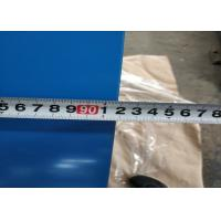 Cheap 15 - 20 Micron Polyester + 5 Micron Primer Painted Steel Sheet T 12754 / DX51D + Z LFQ for sale