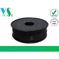Cheap High Strength ABS 3D Printer Filament 1.75mm Black Softer For Printing for sale