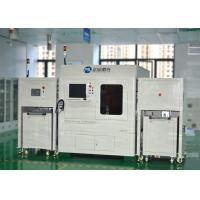 Cheap Automatic Online Imported NC Control System QR Code PCB Laser Marking Equipment wholesale