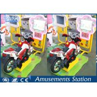 China 7 HD LCD Coin Operated Motorcycle Coin Operated Kids Rides For Sale on sale
