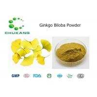 China Ginkgo Biloba Powdered Herbal Extracts Reduce The Level Of Cholesterol In Human Blood on sale