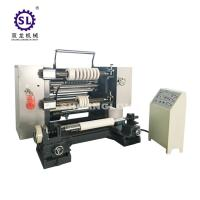 Quality Automatic BOPP Film Laminated Film Slitting Machine with Automatic Tension wholesale