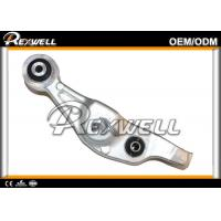Buy cheap 48620-50130 48620-50070 Front Suspension Aluminum Lower Control Arm For Lexus from wholesalers