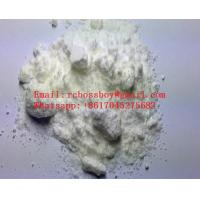 Buy cheap New Product SGT-78 Pure Research Chemicals Purity 99.8% Strongest Cannabinoid from wholesalers