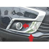 Cheap Mitsubishi ASX 2017 2018 Chromed Decoration Parts Fog Lamp Moulding And Bezel for sale