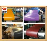 Buy cheap prepainted galvanized steel coil(PPGI) from wholesalers