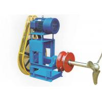 Cheap Pulping Equipment Spare Parts Pulp Agitator For Paper factory for sale